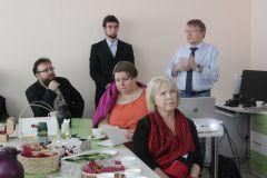 Мероприятие в рамках конференции