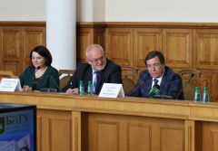 Конференция по социологии религии