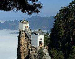 Самый опасный дом в мире: храм в провинции Шэньси