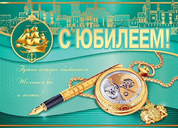 ЮБИЛЕЙ проф. В.А. Мансурова.jpg
