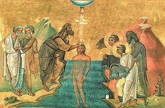 Крещение Господне.jpg