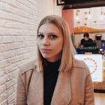 Екатерина Спичкова