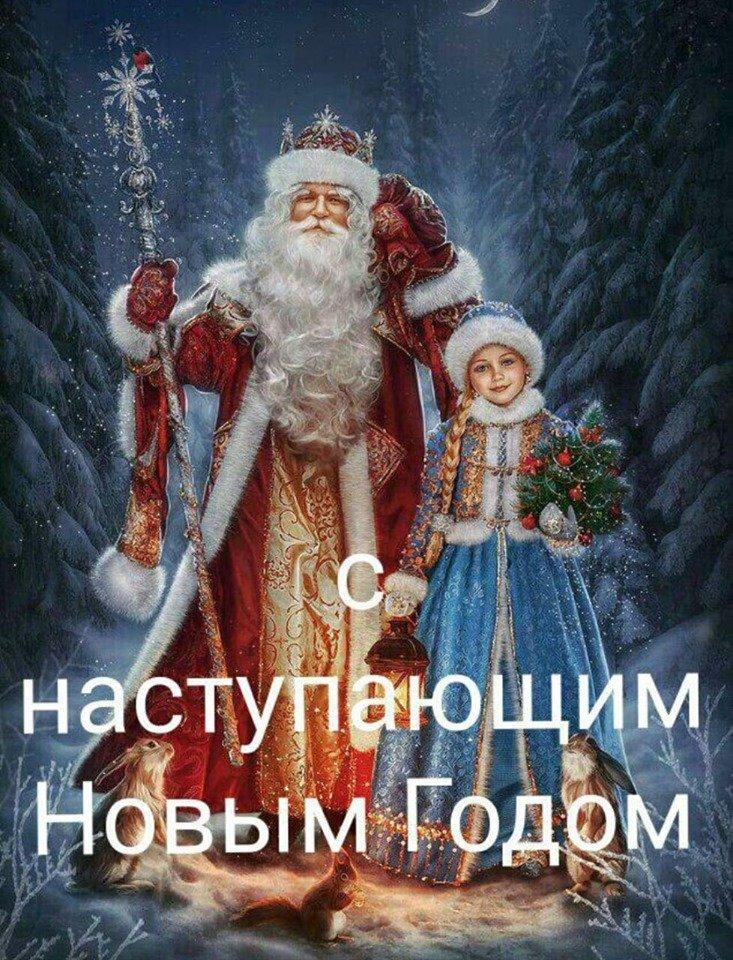 С Новым Годом! Ура!.jpg