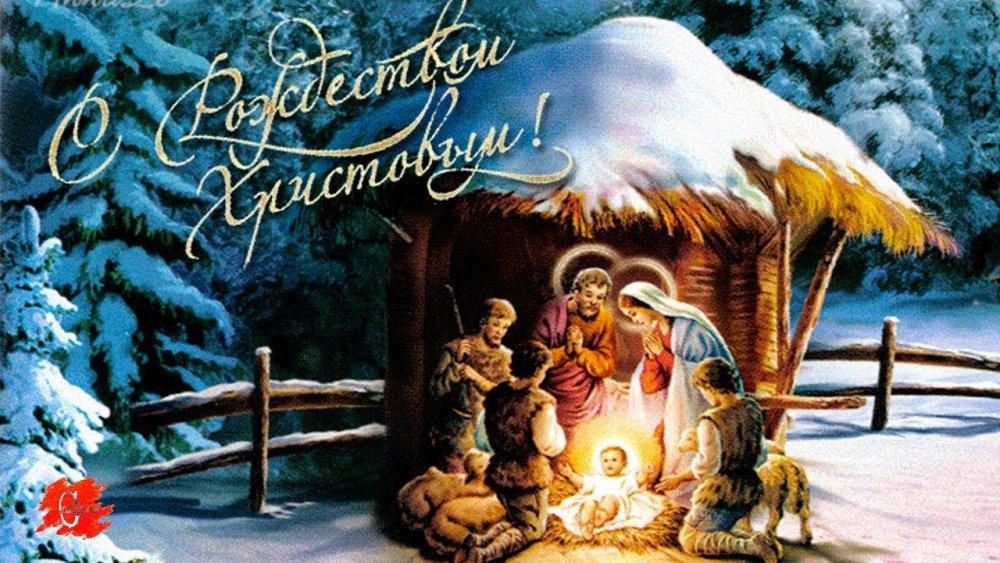 Рождество Христово!.jpg