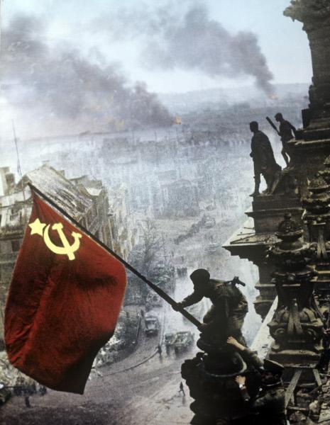 Знамя Победы.jpg